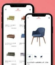 「airRoom」のアプリ画面。ソファやテーブルなど約1500種類の家具をそろえる。