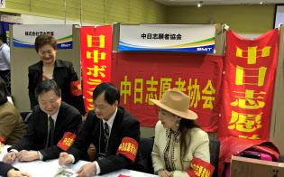日本に住む中国人のトラブル解決に努める中日ボランティア協会のメンバーたち(東京都墨田区)