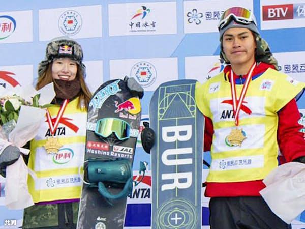 スノーボードW杯スロープスタイルで、女子優勝の鬼塚雅(左)と男子を制した大塚健(21日、中国・張家口)=共同