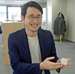 八木啓太社長は「契約数1000万件を目指したい」と意気込む