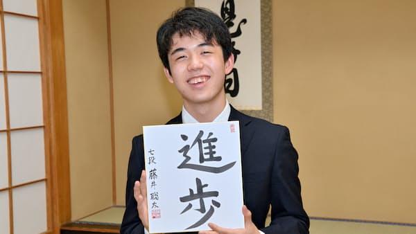 将棋・藤井聡太七段「19年は進歩の年に」