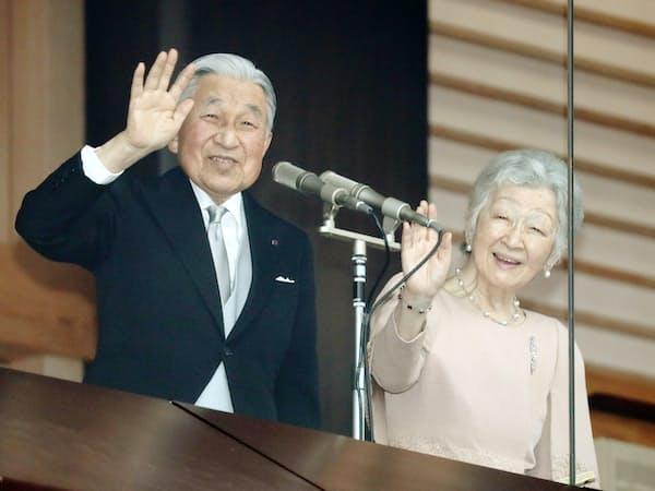 天皇誕生日を祝う一般参賀に集まった人たちに手を振る天皇、皇后両陛下(23日、皇居)