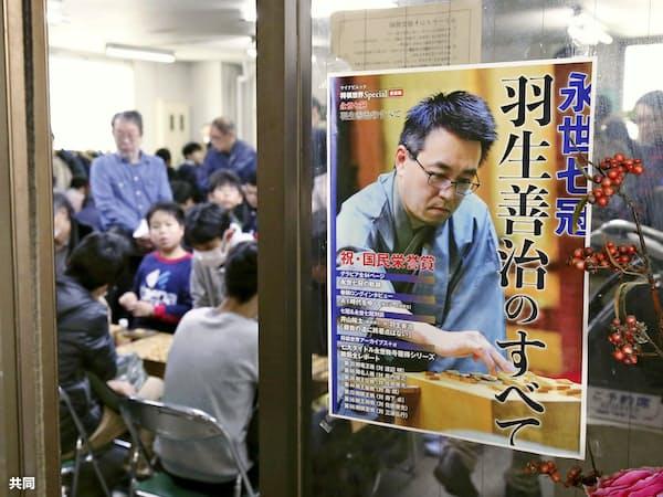 少年時代の羽生善治前竜王が腕を磨いた「八王子将棋クラブ」。閉所には大勢の将棋ファンが詰めかけた(24日午後、東京都八王子市)=共同