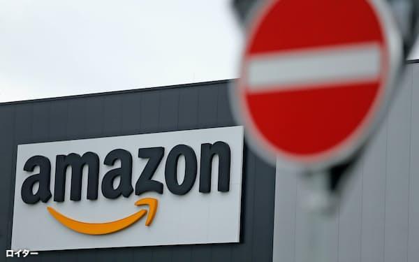 アマゾンはEUの競争政策担当者から調べられている(ドイツの同社集配施設)=ロイター