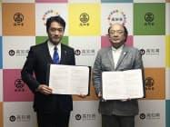 協定を結んだ腰原理事長(右)と尾崎正直知事