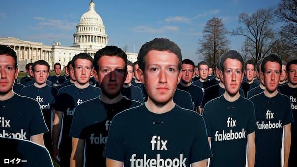 FBが示す利益優先、企業統治不在