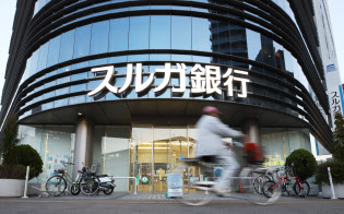 スルガ銀行は創業家の岡野光喜元会長ら旧経営陣を追加で提訴する方針を固めた