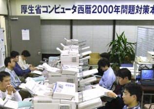 越年態勢をとる厚生省の2000年問題対策本部情報センター(1999年12月31日、東京・霞が関)