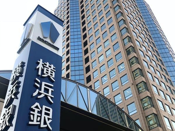 横浜銀が各行の出向人員を受け入れる(横浜市)