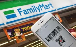 ファミリーマートは他社のスマホ決済も大幅に拡充している