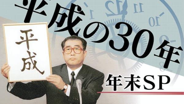 2010年~(1) 東日本大震災 列島に衝撃