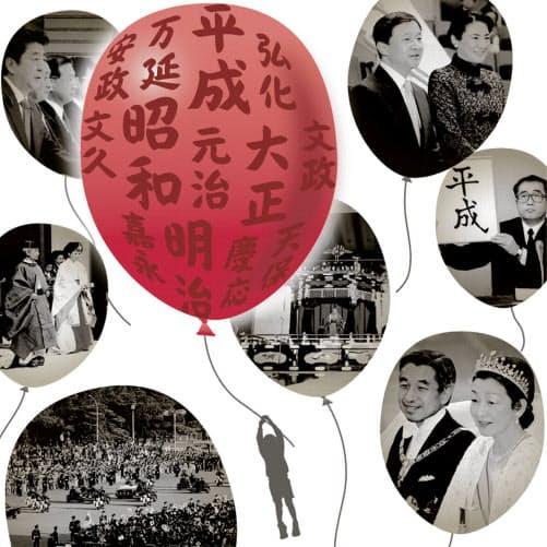 新天皇が即位し、新しい元号で迎える日本にはどんな未来が待っているだろうか コラージュ 内海悠
