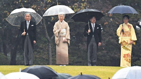 皇室どう変わる? ポイント整理