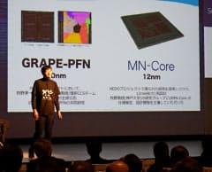 プリファード・ネットワークスは深層学習に特化した半導体を開発した