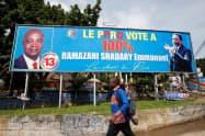 大統領選を控えるコンゴ民主共和国の首都キンシャサ=ロイター