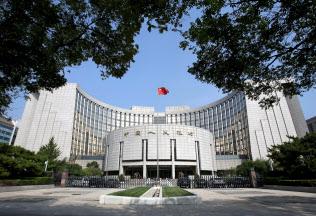 中国人民銀行は8月に元安抑制策を打ち出した=ロイター
