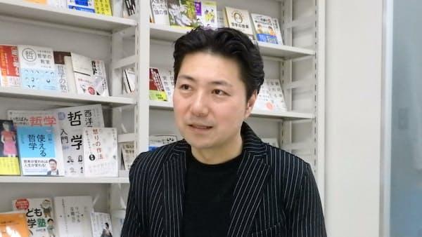 「AI時代こそ哲学を」 小川仁志・山口大学准教授