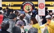 初売りで阪神タイガースの福袋を買い求める人たち(2日、大阪市北区の阪神梅田本店)