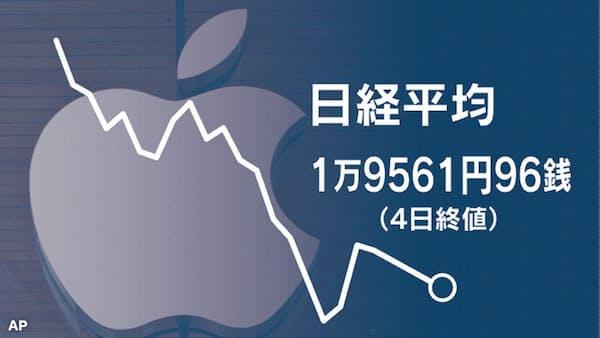アップル・ショック、アジアに波及 日韓台ハイテク株安