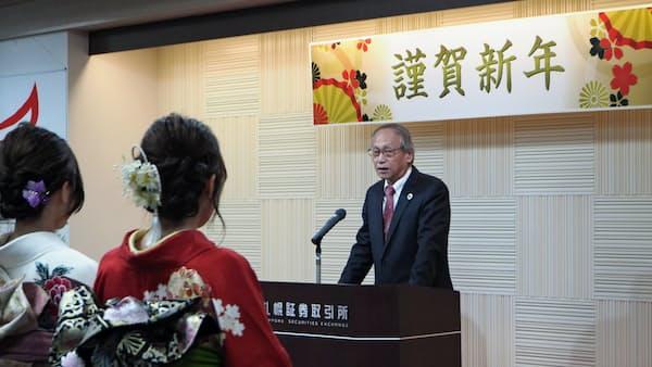 北海道の企業・自治体トップが新年抱負