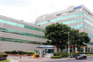 中国のプロジェクトへの支援を縮小する台湾UMCの半導体工場(昨年8月、台湾北部の新竹)