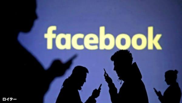 「個人データ共有」膨張 フェイスブックは150社と
