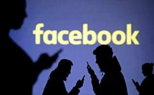 フェイスブックは個人の購買情報などを企業と共有していた=ロイター
