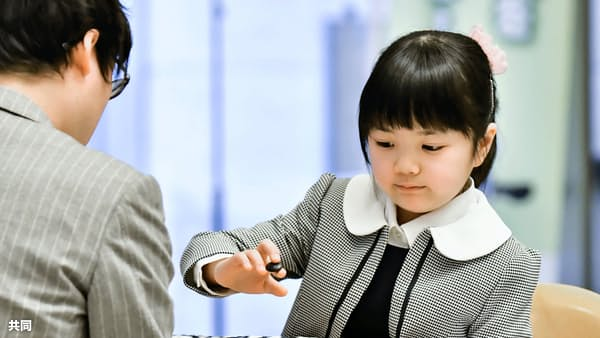 囲碁の小4菫さん、井山王座と対局 「プロへ」記念対局