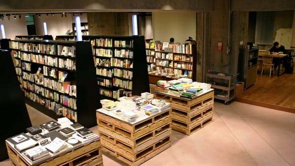 書店に入場料1500円 「体験型」で出版不況に挑む