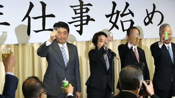 各党、簡素な仕事始め(写真でみる永田町)