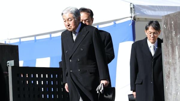 昭和天皇しのび30年式年祭 両陛下、武蔵野陵を参拝