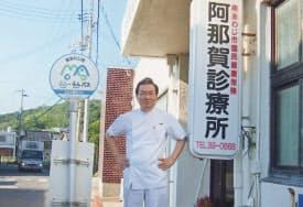医師として勤める診療所の前に立つ大鐘さん(兵庫県南あわじ市)