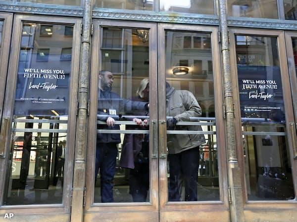 ウィーワークはニューヨークやロンドンで事業を拡大している(同社が最近入手したニューヨークの百貨店ビル)=AP