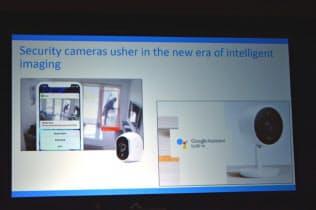 セキュリティーカメラはAI技術を用いて不審者を特定できる