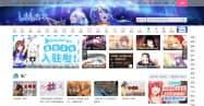 ビリビリ動画に公式のチャンネルを設け、中国のファン向けの動画も投稿する