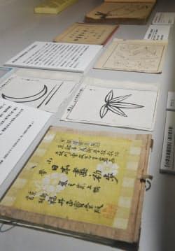 日本画の授業のため、京都在住の画家が教科書を著した(京都市下京区)