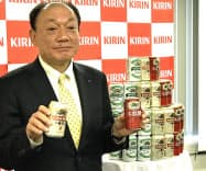キリンビールの布施社長は9日、「本麒麟」などの刷新を発表した。