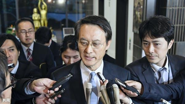 元徴用工訴訟、日韓請求権協定に基づく協議要請