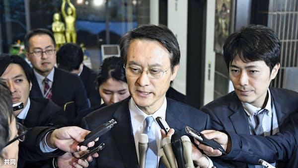 日韓外相、スイスで23日会談へ 元徴用工判決後は初