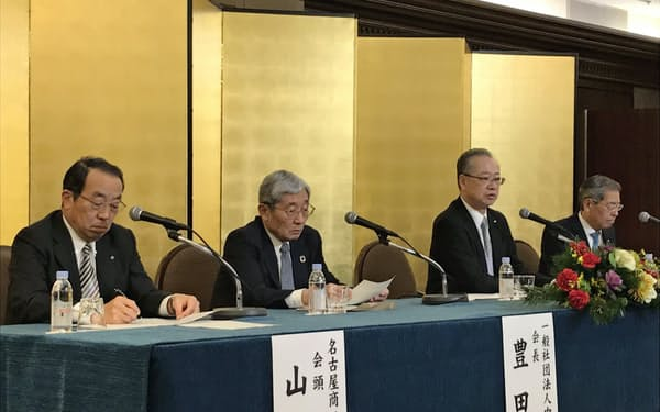 記者会見する中部経済4団体のトップ(9日、名古屋市)