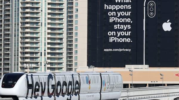 アップル、ライバルのサムスンと組む?