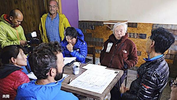 三浦さん登山計画を変更 体力温存、一部ヘリ利用