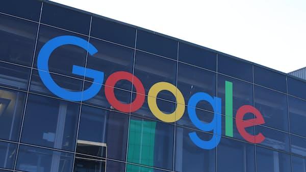 グーグル制裁金、個人情報の収集手法に「待った」