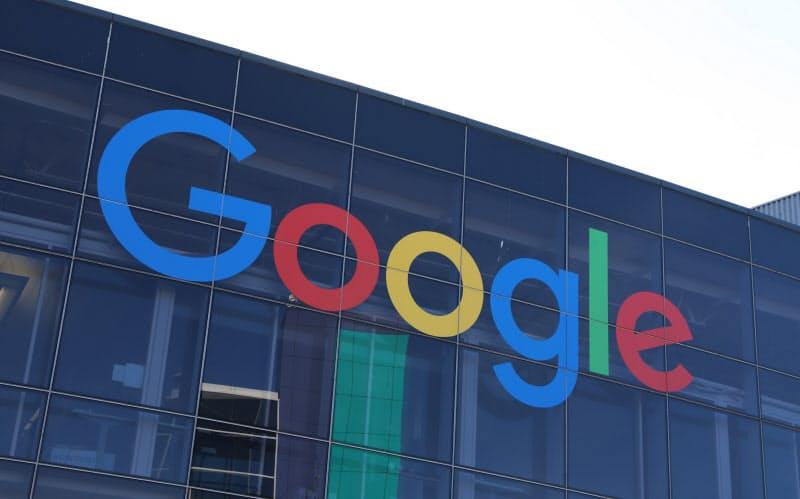 米グーグルは医療分野でもデータの管理・分析に積極的に取り組んでいる(米シリコンバレーの本社)