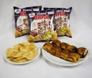 カルビーが発売する群馬県のご当地ポテトチップス「焼きまんじゅう味」