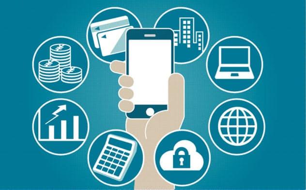 「金融仲介業」創設 複数分野の商品販売、規制緩和へ