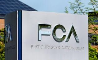FCAの米国本社=ロイター
