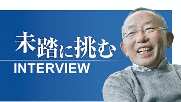 チェーン店の時代、終結 ファストリ柳井氏が語る未来