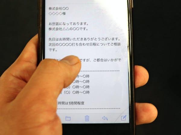 スマートフォンでのメール操作が増えている