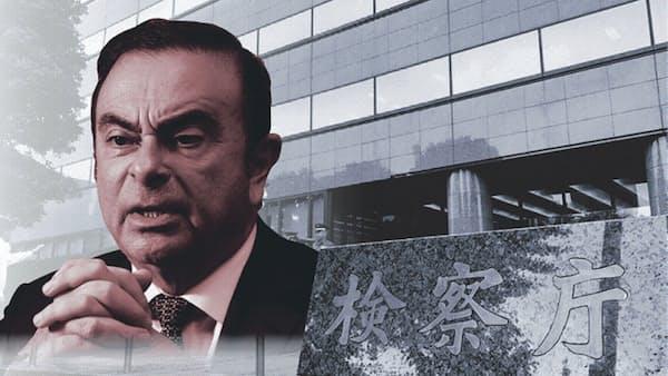 ゴーン元会長側が再び保釈請求